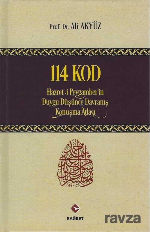 114 Kod Hz. Peygamberin Duygu, Düşünce, Davranış, Konuşma Atlası (Ciltli)