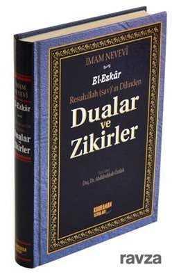 Kahraman Yayınları - (16x24) Dualar ve Zikirler / El-Ezkar Resullah'ın Dilinden (Şamua)