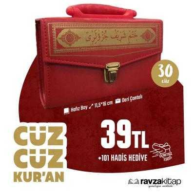 Ravzakitap Kampanya - 30 Cüz Kur'an-ı Kerim + 101 Hadis-i Şerif Kitabı Hafız Boy