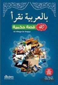 40 Hikaye ile Arapça