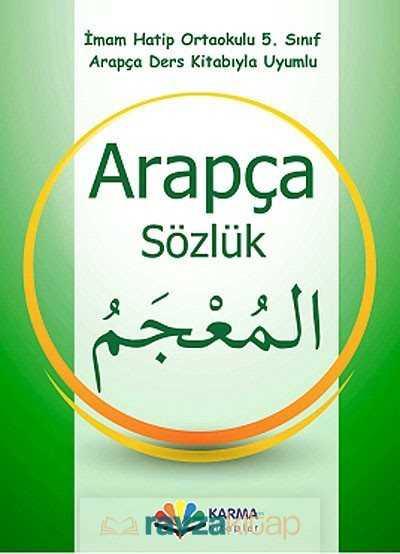 Karma Kitaplar - 5. Sınıf Arapça Sözlük