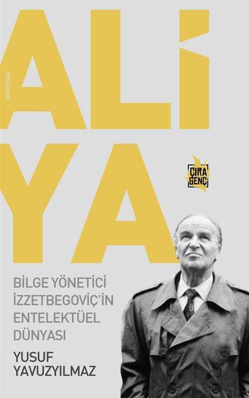 aliya.jpg (23 KB)