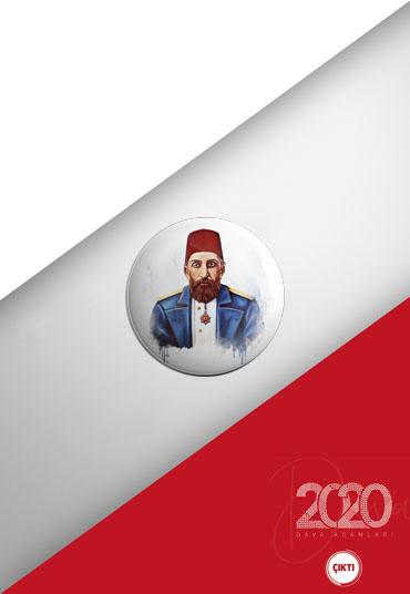abdulhamid.jpg (370 KB)