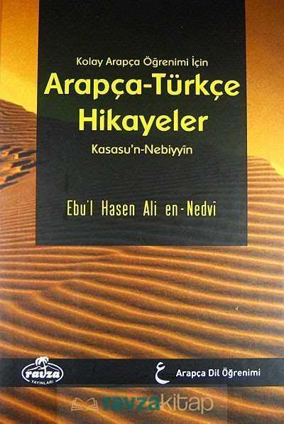 kolay-arapca-ogrenimi-icin-arapca-turkce-hikayeler-kasasun-nebiyyin-ciltli-dil-eitimi-ravza-yaynlar-ebul-hasen-ali-en-nedvi-156355-15-B.jpg (30 KB)