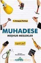 muhadese-dil-eitimi-ravza-yaynlar-kollektif-246045-24-B.jpg (5 KB)