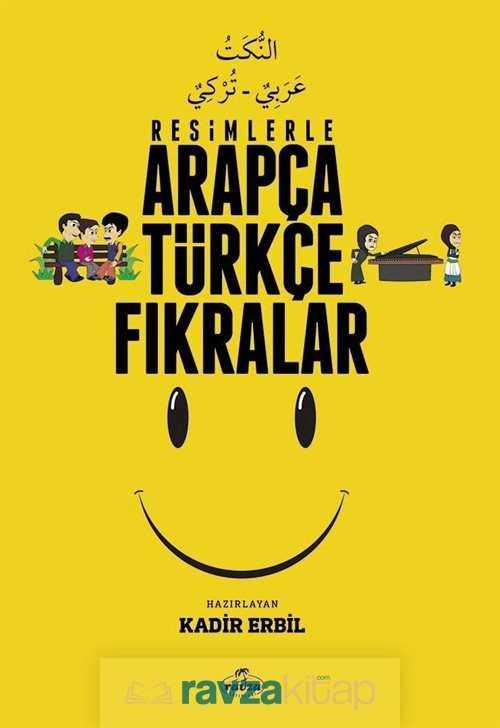 resimlerle-arapca-turkce-fikralar-dil-eitimi-ravza-yaynlar-kadir-erbil-246310-24-B.jpg (25 KB)