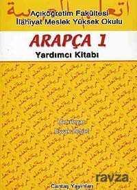 Cantaş Yayıncılık - Açıköğretim İçin Arapça Yardımcı 1