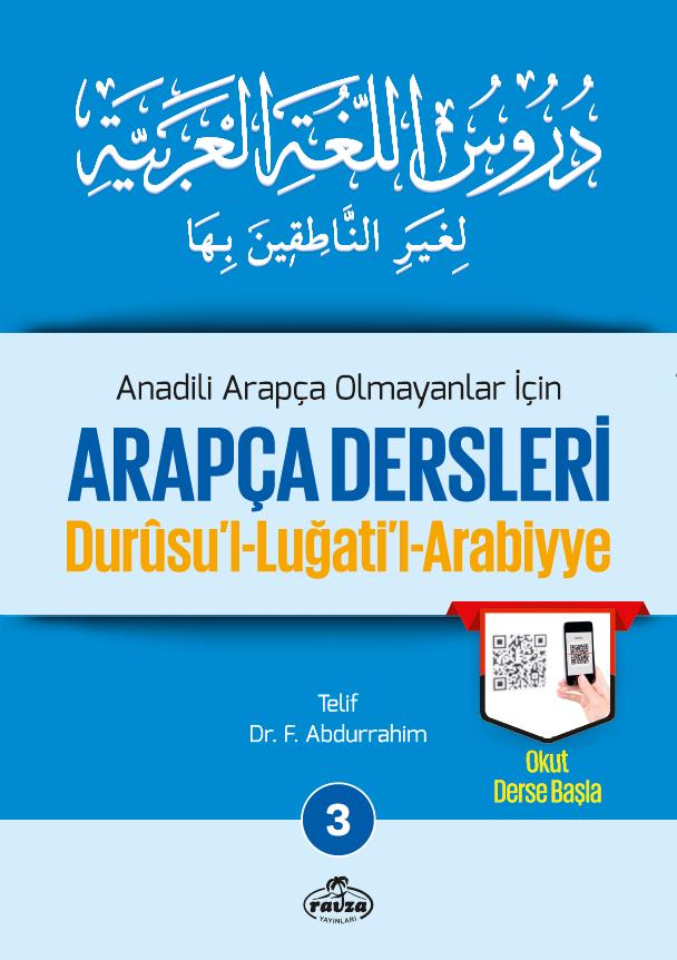 Arapça Dersleri (4 cilt Takım) Durusu′l-Luğati′l-Arabiyye (Yeni Baskı)