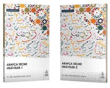 Arapça Seçme Hikayeler (2 Cilt Takım)