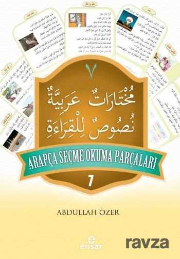 Ensar Neşriyat - Arapça Seçme Okuma Parçaları 7