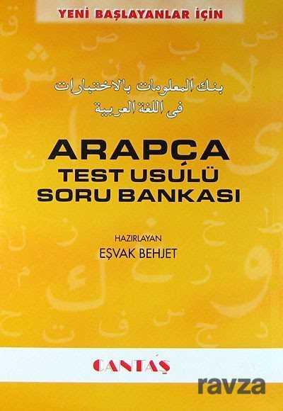 Cantaş Yayıncılık - Arapça Test Usulü Soru Bankası