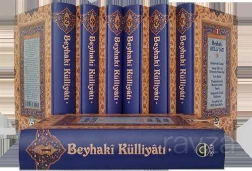 Beyhaki Külliyatı (7 Cilt Takım)