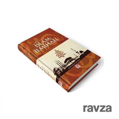 Merve Yayınları - Büyük İslam İlmihali (Kitap Kağıdı -Ciltli)