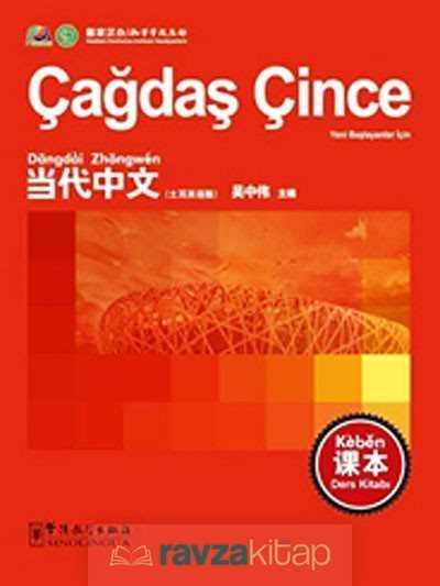 Çağdaş Çince Ders Kitabı