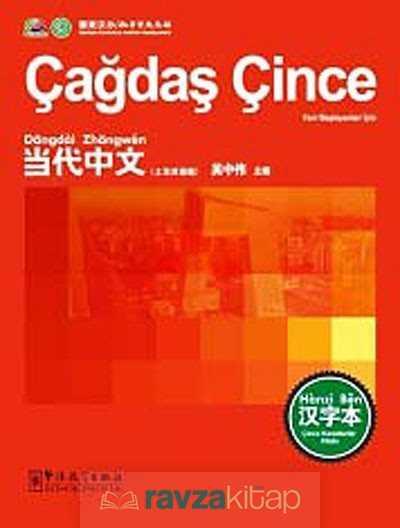Sinolingua - Çağdaş Çince Karakterler Kitabı