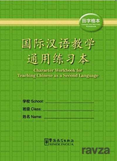 Character Workbook (Çince Karakterler Yazma Çalışmaları)