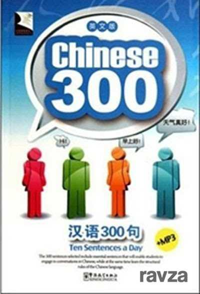 Chinise 300 + Mp3 Cd (Çince Diyaloglar ve İfadeler)
