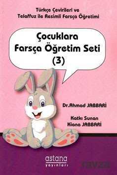 Astana Yayınları - Çocuklara Farsça Öğretim Seti 3