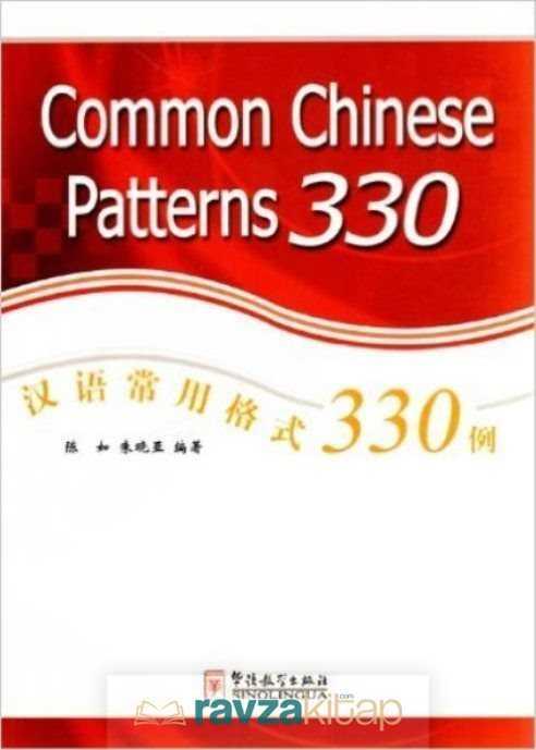 Sinolingua - Common Chinese Patterns 330