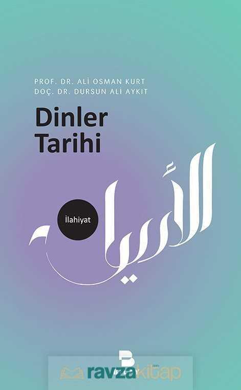 Bilay (Bilimsel Araştırma Yayınları) - Dinler Tarihi