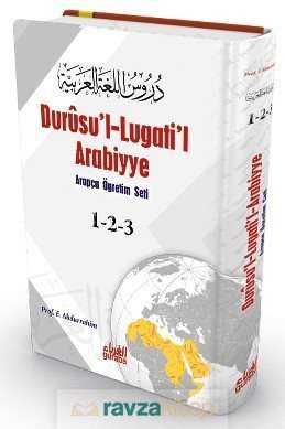 Guraba Yayınları - Durusu'l-Lugati'l Arabiyye Arapça Öğretim Seti (1-2-3 Tek Kitapta) (Ciltli)