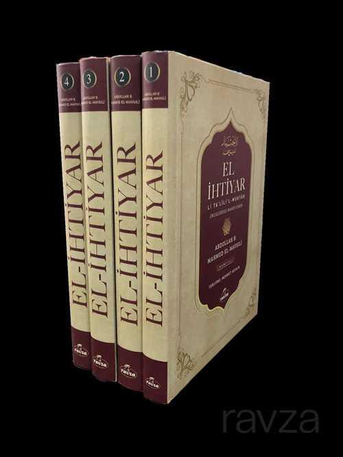 El- İhtiyar Li Ta'lil'l Muhtar Delilleriyle Hanefi Fıkhı (4 Cilt)