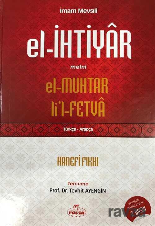 El-İhtiyar Metni (Türkçe-Arapça)