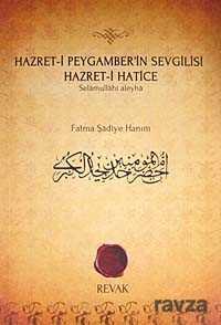 Hazret-i Peygamber'in Sevgilisi Hazret-i Hatice (Selamullahi Aleyha)