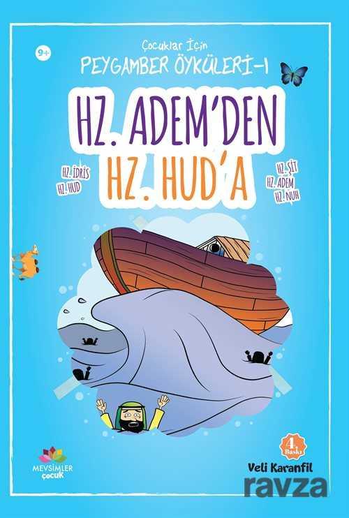 Mevsimler Kitap - Hz. Adem'den Hz. Hud'a / Çocuklar için Peygamber Öyküleri 1