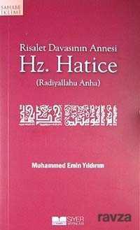 Siyer Yayınları - Hz. Hatice
