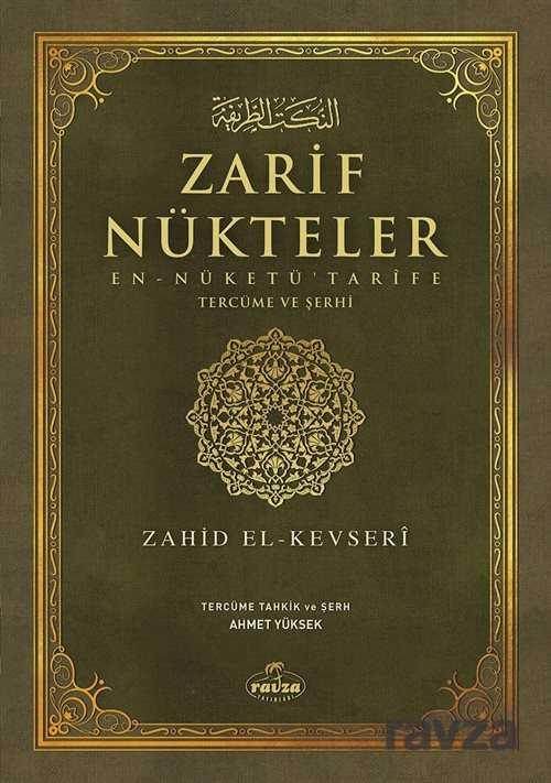 İbn Ebi Şeybe'nin Ebu Hanife'ye Yaptığı Reddiyelere Karşı Zarif Nükteler