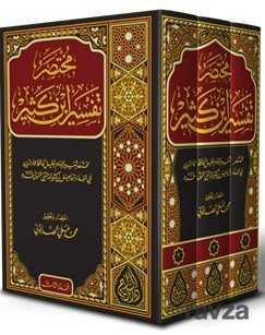 İbn-i Kesir Tefsiri (3 Cilt) (Arapça)