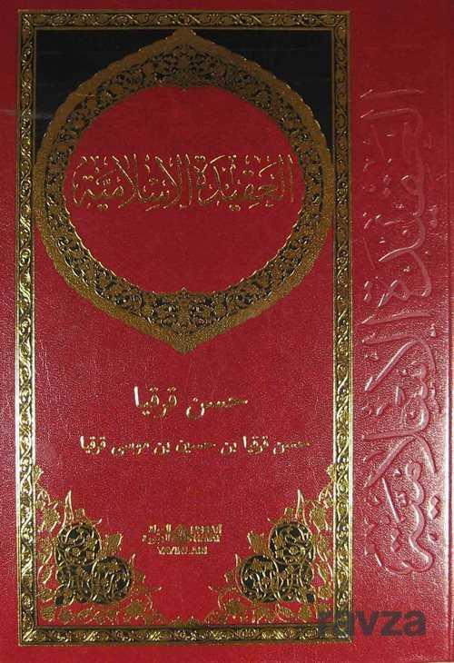 Nebevi Hayat Yayınları - İslam Akaidi (Arapça)