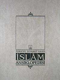 İslam Ansiklopedisi 2.Cilt