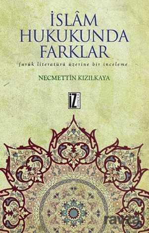 İslam Hukukunda Farklar