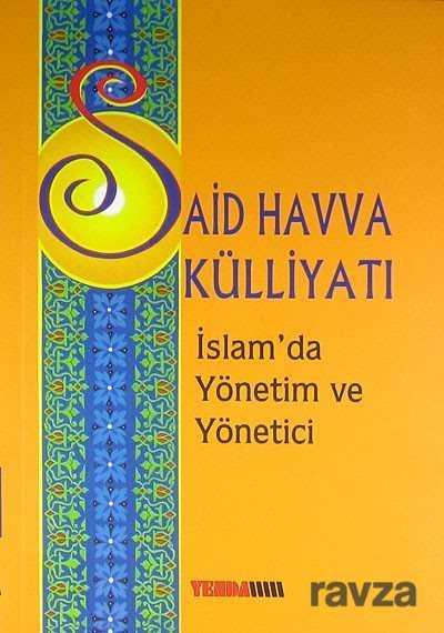 Yenda Yayın Dağıtım - İslam'da Yönetim ve Yönetici