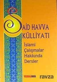 Yenda Yayın Dağıtım - İslami Çalışmalar Hakkında Dersler