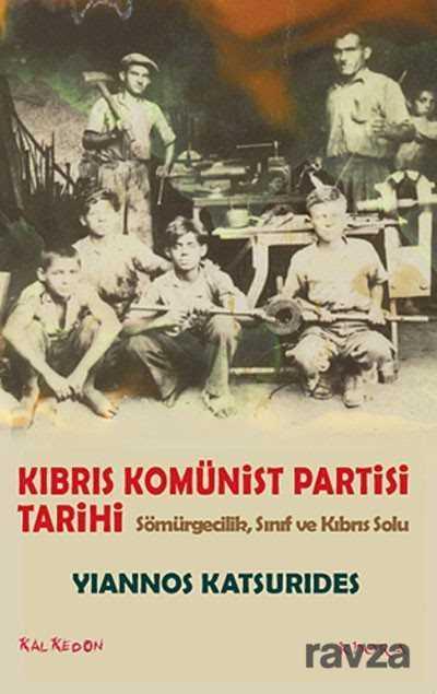 Kıbrıs Komünist Partisi Tarihi