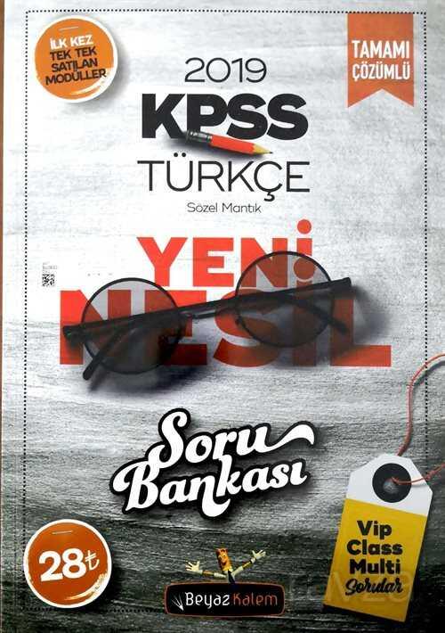 KPSS Türkçe Sözel Mantık Yeni Nesil Soru Bankası