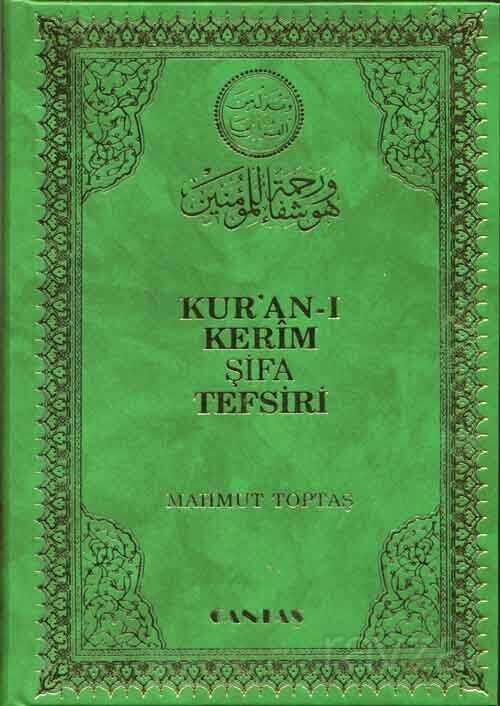 Kur'an-ı Kerim Şifa Tefsiri 8 Cilt Takım (1.hm-2 renkli)