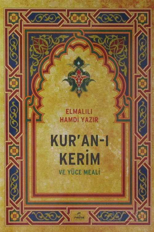 Kur'an-ı Kerim ve Yüce Meali (Orta Boy Şamuha Ciltli) Elmalılı M. Hamdi Yazır
