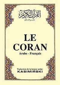 Le Coran Cep Boy / Arapça-Fransızca Kur'an-ı Kerim ve Meali
