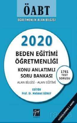 ÖABT Öğretmenlik Alan Bilgisi 2020 Beden Eğitimi Öğretmenliği Konu Anlatımlı Soru Bankası