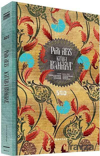 Piri Reis Kitab-ı Bahriye (Ciltli - Kutulu)