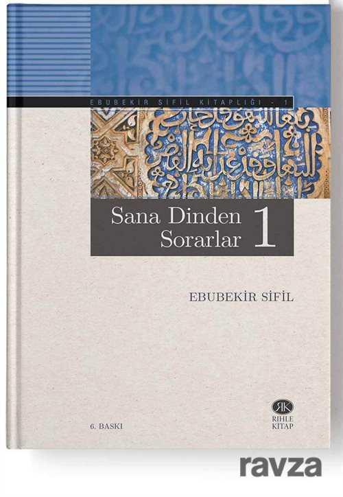 Rıhle Kitap - Sana Din'den Sorarlar-1