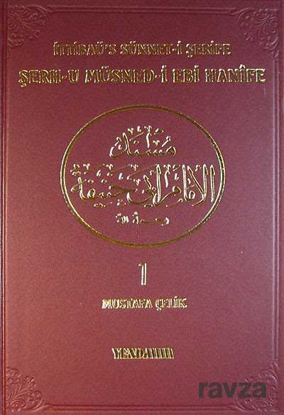 Yenda Yayın Dağıtım - Şerh-u Müsned-i Ebi Hanife