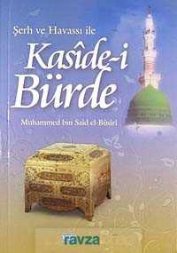 Yasin Yayınevi - Şerh ve Havassı ile Kaside-i Bürde