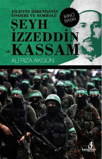 Şeyh İzzeddin el- Kassam