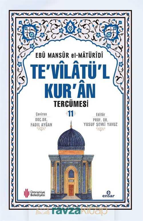 Te'vilatül Kur'an Tercümesi 11
