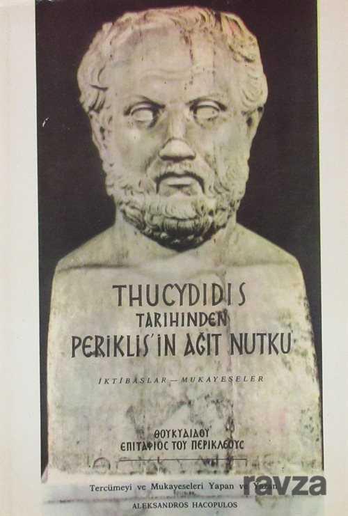 Thucydidis Tarihinden Periklis'in Ağıt Nutku (2-A-32)